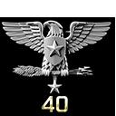 Colonel Service Star 40